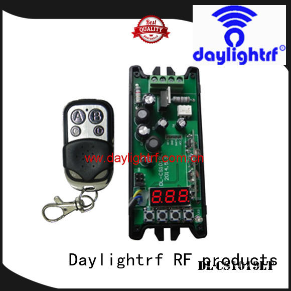 daylightrf rf remote control switch manufacturer fast delivery
